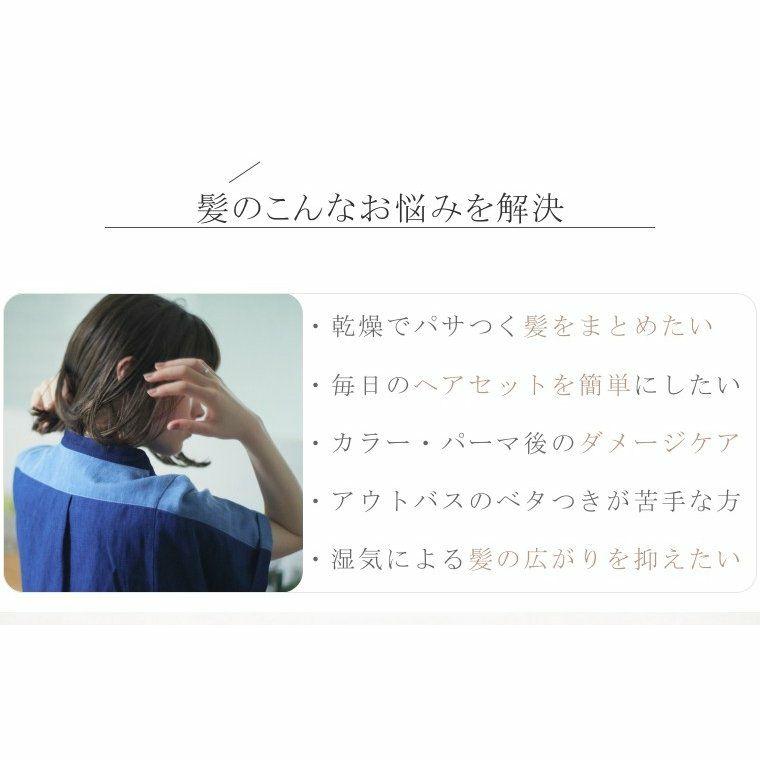 アウトバス トリートメント 洗い流さない うるおい 保湿 心髪 ボタニカル ヘアミルク HAIR MILK 100g