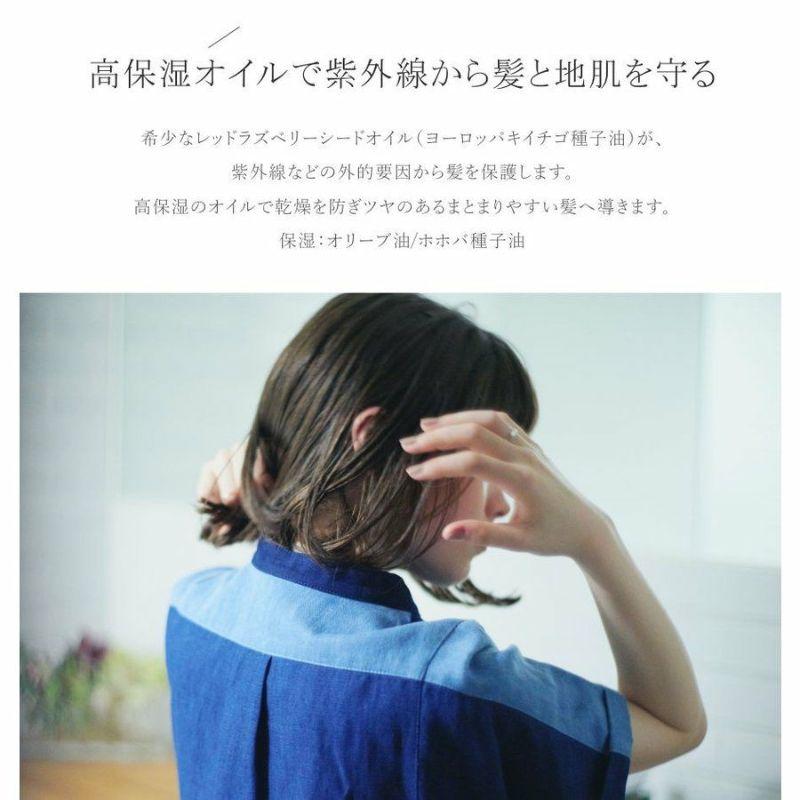 日焼け止め アウトバス オイル 心髪 ボタニカル UVオイル 紫外線対策 cocorogami uv oil ツヤ ダメージケア 100mL