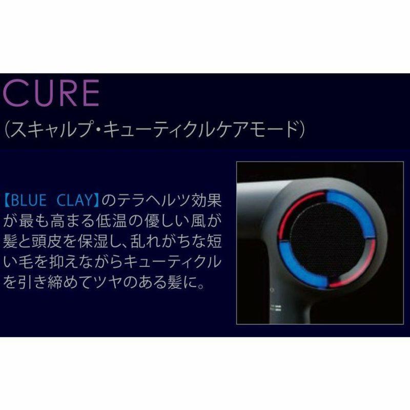 ドライヤー ホリスティックキュア ドライヤーRp. HOLISTIC CURE DRYER Rp. CCID-G04B クレイツイオン 最新モデル 大風量 速乾