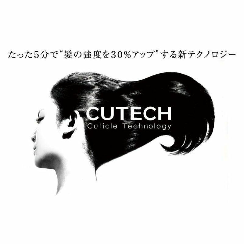 CUTECH キューテック 4週間プログラムキット RICH やわらか・ふんわり