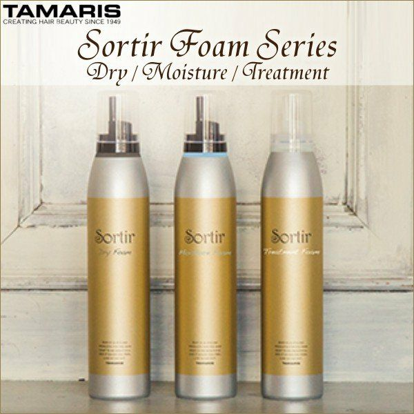 TAMARIS Sortir Treatment Foam タマリス ソルティール トリートメントフォーム 180g